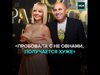 Секрет семейного благополучия Валерии и Иосифа Пригожина — Москва 24
