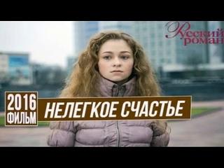 Live: Мир Кино - Мелодрама (2016)