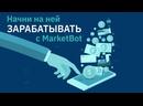 Презентация AI.Marketing Анна, Самир от 21.04.2021