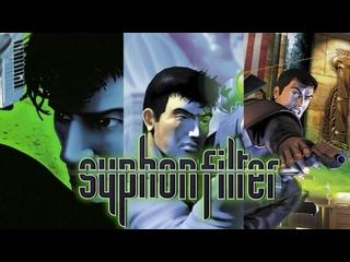 Прохождения: Syphon Filter (PlayStation) Реквест от Andrey Punisher =) #5