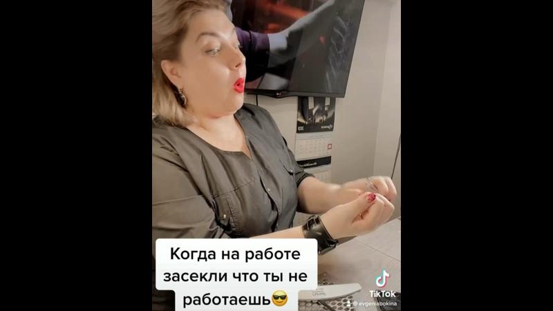 Видео от Евгении Бокиной