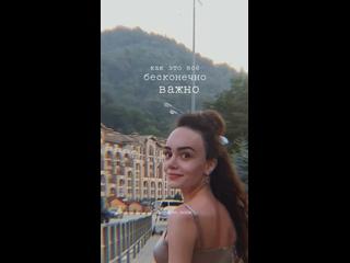 Video by Veronika Ledovskikh