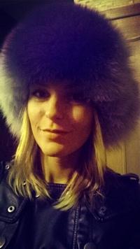 Julia Gorbachova фото №25