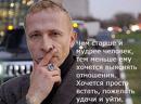 Фотоальбом Маргариты Минасян