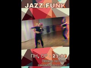 Video by Studio26 - студия танца и фитнеса: Парнас