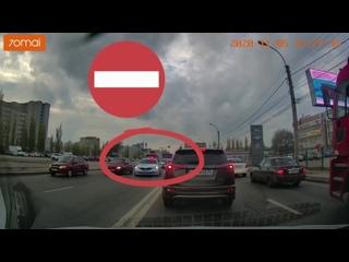 Воронеж, ноябрь 2020. Аварийный комиссар на встречке