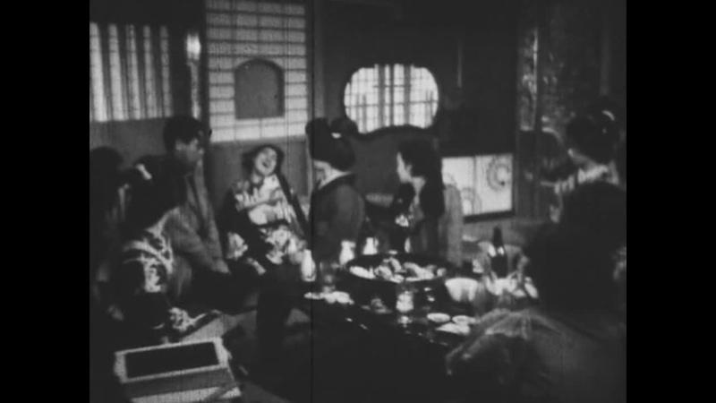 Как трудно любить и ненавидеть The Straits of Love and Hate Aien kyo 愛怨峡 (1937) dir. Kenji Mizoguchi [rus sub]