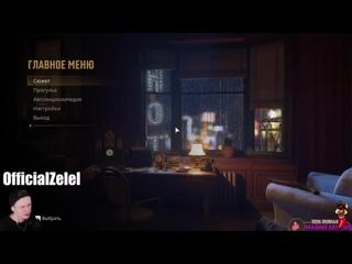 [Игровые реакции] Реакции Летсплейщиков на Привет от Мистера Сальери (ФИНАЛ) из Mafia: Definitive Edition