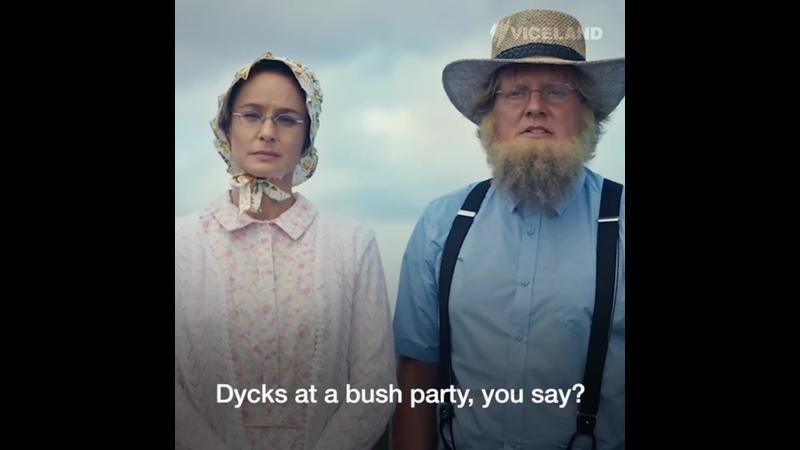 Letterkenny Amish