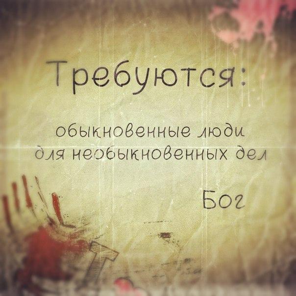 фото из альбома Светочки Стрельниковой №11