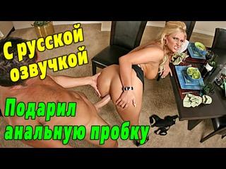 Русский Озвучкой — BIQLE Видео