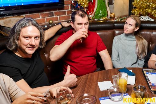 «09.01.2021 (Papa's Bar)» фото номер 98