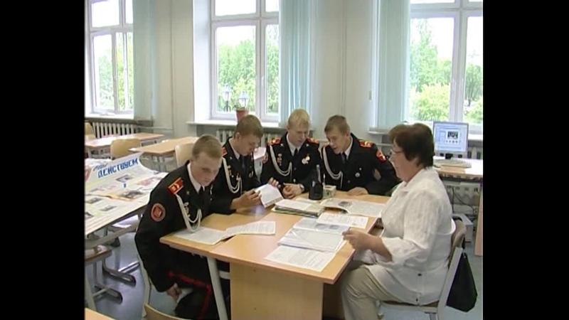 Сюжет о Сокольских кадетах