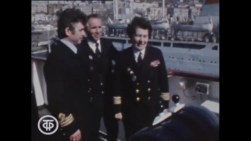 Первая в мире женщина капитан дальнего плавания Анна Щетинина Время Эфир 25 марта 1978
