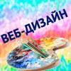 Web-Студия «Бизнескомбайн»