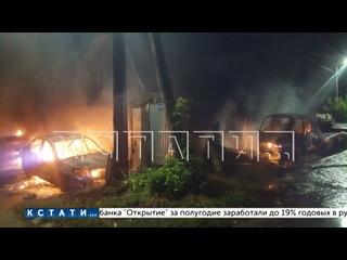 Эвакуаторы и ритуальные автомобили в разных районах города жгли сегодня ночью неизвестные