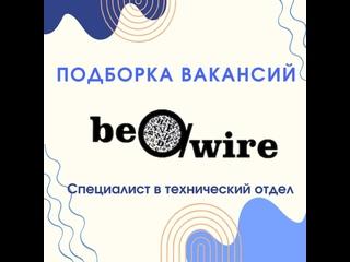 Видео от Кадровое Агентство по трудоустройству МГУТУ