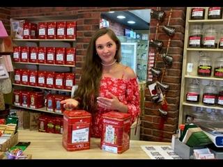 Video by Любимый чай||Ижевск. Букеты и композиции из чая.