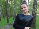 Персональный фотоальбом Даши Марченко