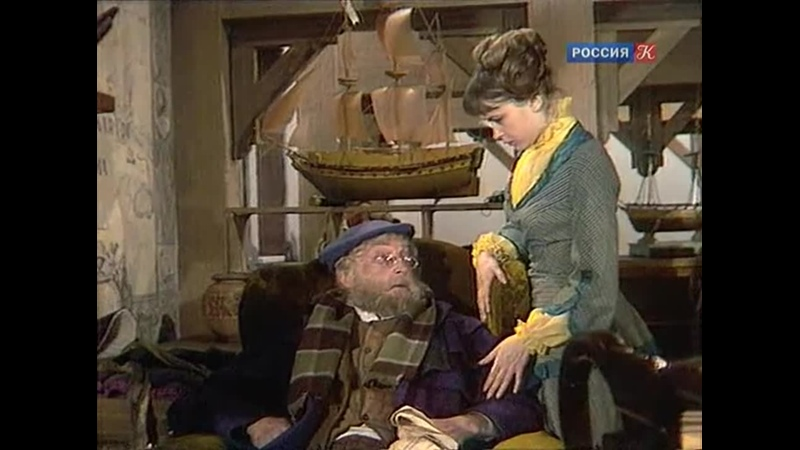Домби и сын Серия 2 1974