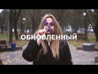 Video by Elena Donikova