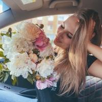 фото из альбома Марии Лисок №11
