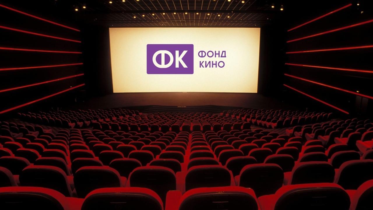 Петровский киноцентр «Современник» получит федеральную субсидию