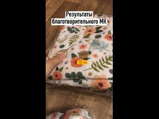 Видео от Ателье Эль-КА |  Воронеж