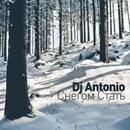 Dj Antonio фотография #1
