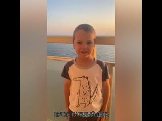 Ледовый центр «Легенда 24» (Красноярск) kullanıcısından video