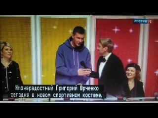 Григорий Юрченко = Ну-ка, все вместе ! = канал россия1  +5 мск от 8 марта 2020 русские субтитры.