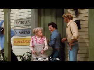 The Dukes Of Hazzard S02e10 Granny Annie EN SUB