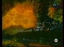 Анонсы ТНТ, 23.08.1999 Боишься ли ты темноты Её звали Никита