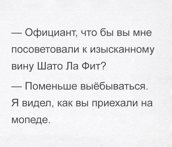 фото из альбома Александра Чугина №5