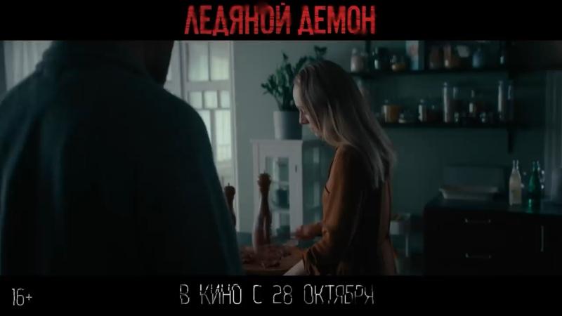 Видео от Кинотеатр ЛУЧ п Рефтинский