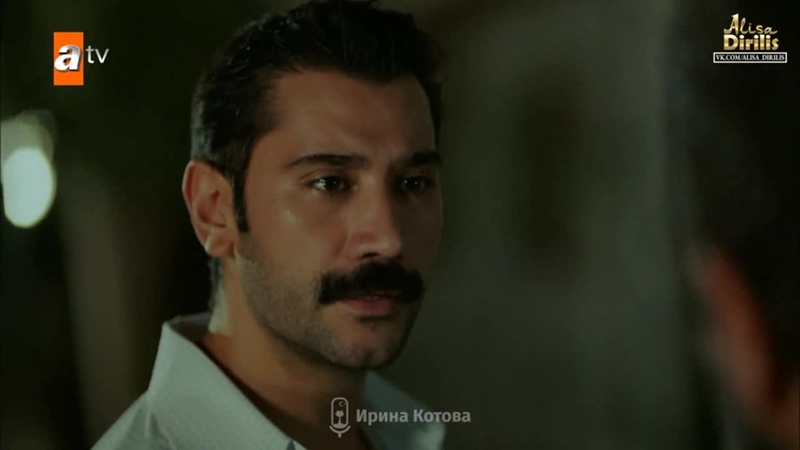 Чукурова 69 мое единственное спасение чтобы мой сын называл отцом меня Йылмаз
