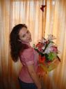 Фотоальбом Елены Хлупиной