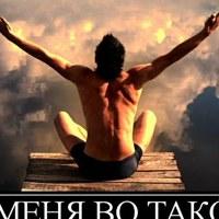 Фотография страницы Александра Корчагина ВКонтакте