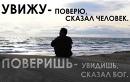 Cabarov Elcin | Одесса | 27