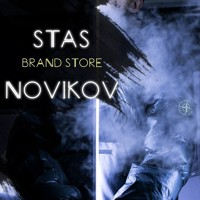 Фотография профиля Стаса Новикова ВКонтакте