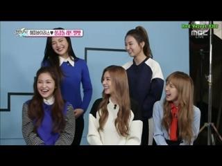150830 Red Velvet @ MBC Section TV