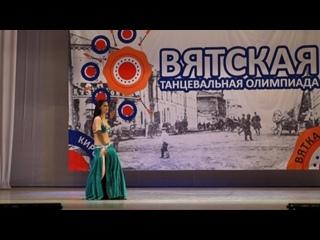 Усанова Евгения Киров 3 Вятская танцевальная олимпиада