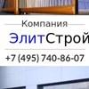 """Ворота и рольставни от компании """"Элит-строй"""""""