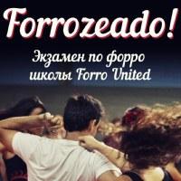 Forrozeado United 22.11.20