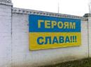 Персональный фотоальбом Владимира Гайчука