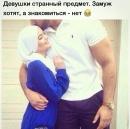 Личный фотоальбом Данияра Тургунбаева