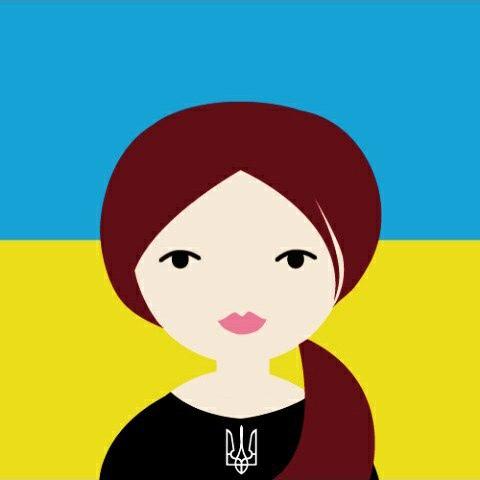 Мар'янка Зубрицька, Украина