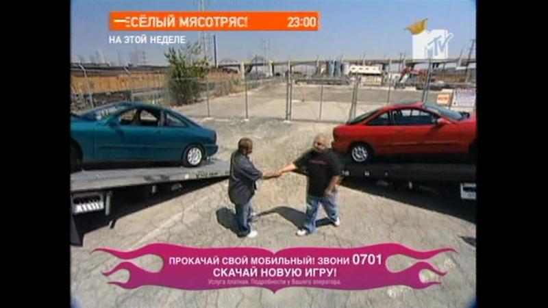 Две тачки две прокачки Trick It Out СЕР Integra 1994 Show Stoppers vs Auto Accessory