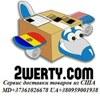 Werty Company