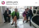 Ксения Вахрушева фотография #24